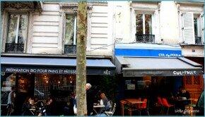 Café Le Cul de Poule